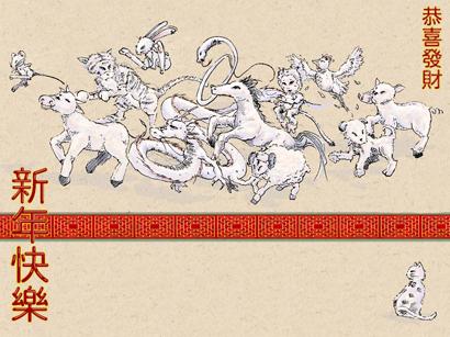 Bát tự tường giải: Ý nghĩa địa chi Mão trong thuật luận mệnh cổ học